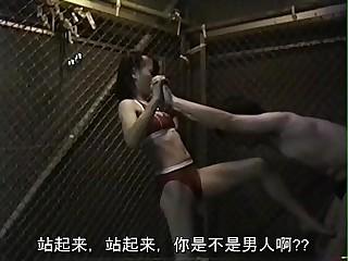 踢蛋 Ballbusting (Chinese..